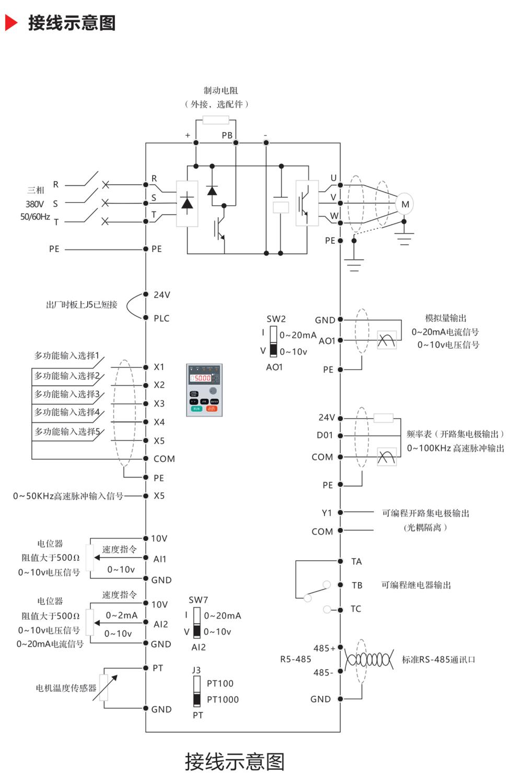 A5T_04(001).jpg