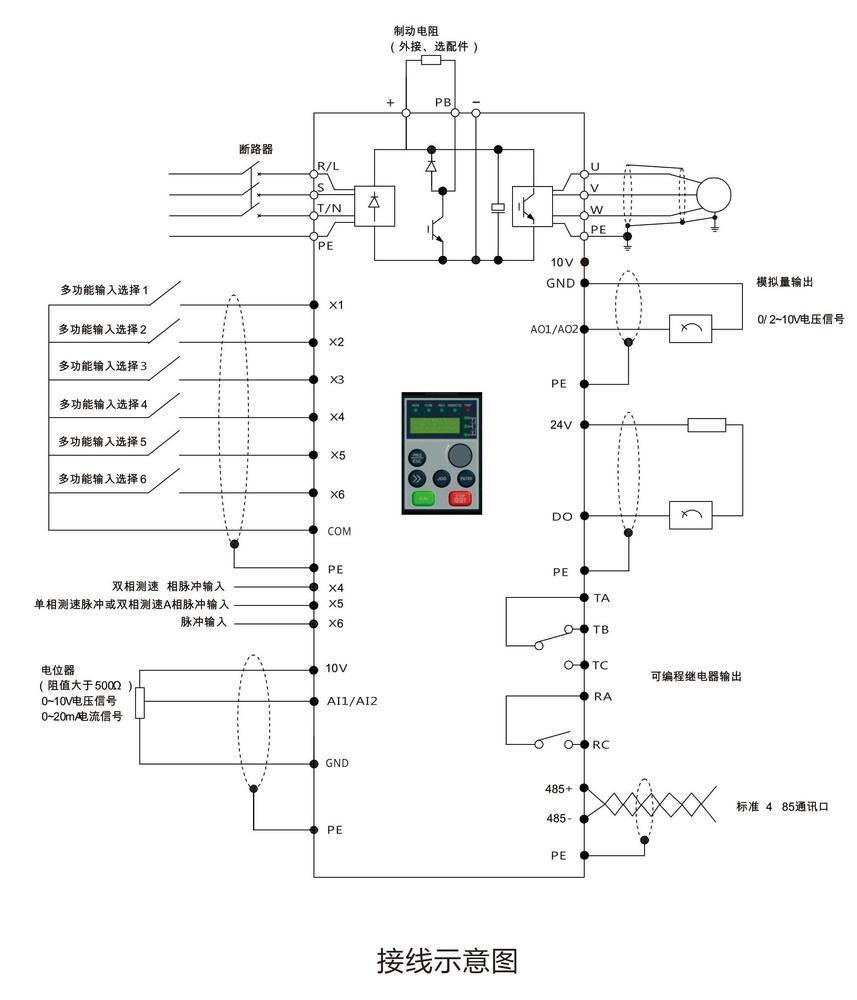 6000E-接线示意图.jpg